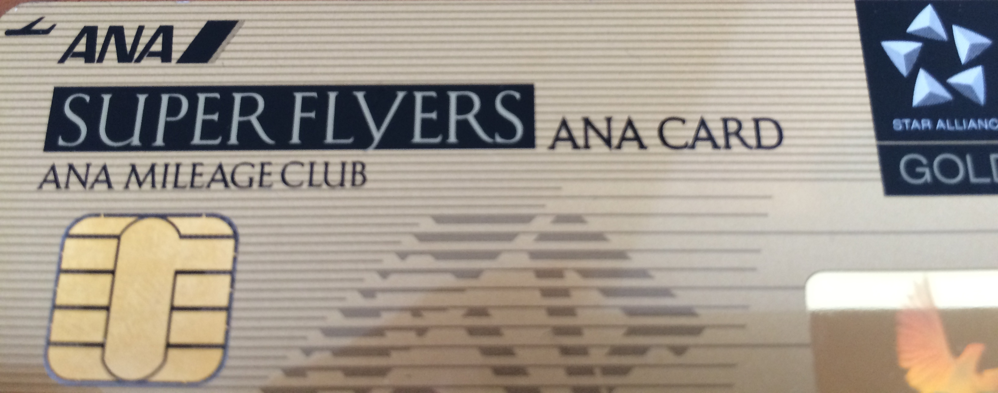 ANA SUPER FLYERS CARD GOLD