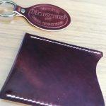 Horween Cordovan Wallet & Key Holder