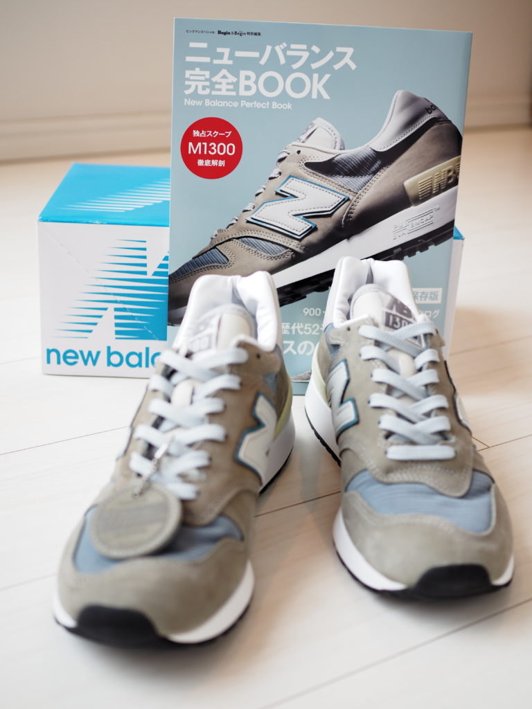 New Balance Perfect Book